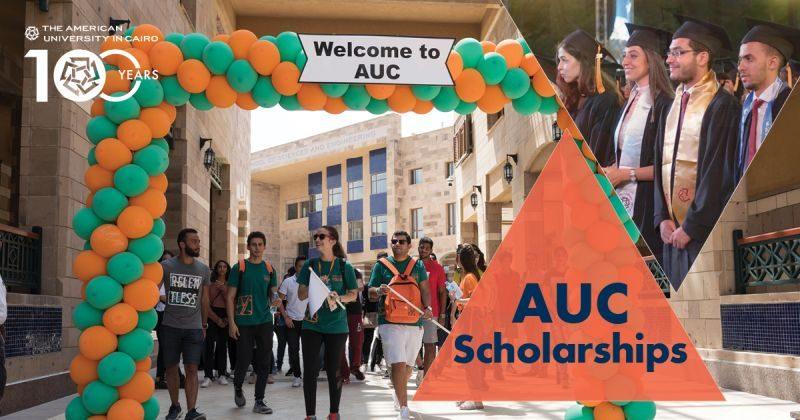 AUC African graduate fellowship 2020/2021.mopportunities.com