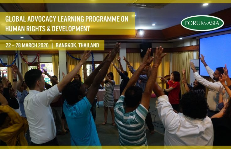 Forum Asia Global Advocacy Learning Programme on Human Rights and Development 2020.mopportunities.com