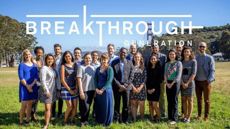 The Breakthrough Institute Generation Fellowship 2020.Mopportunities.com