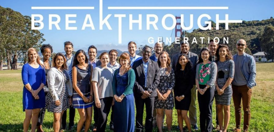 The Breakthrough Institute Generation Fellowship 2020.Mopportunities.com