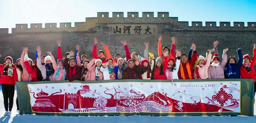 Call for Volunteers: Beijing 2022 Olympic and Paralympic Winter Games.mopportunities.com