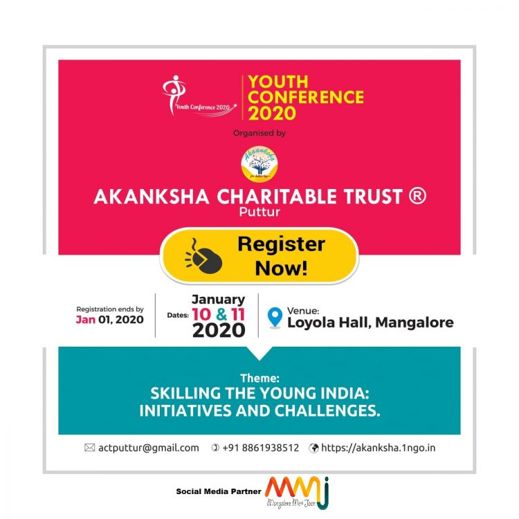 National Youth Conference 2020 in Karnataka, India.mopportunities.com