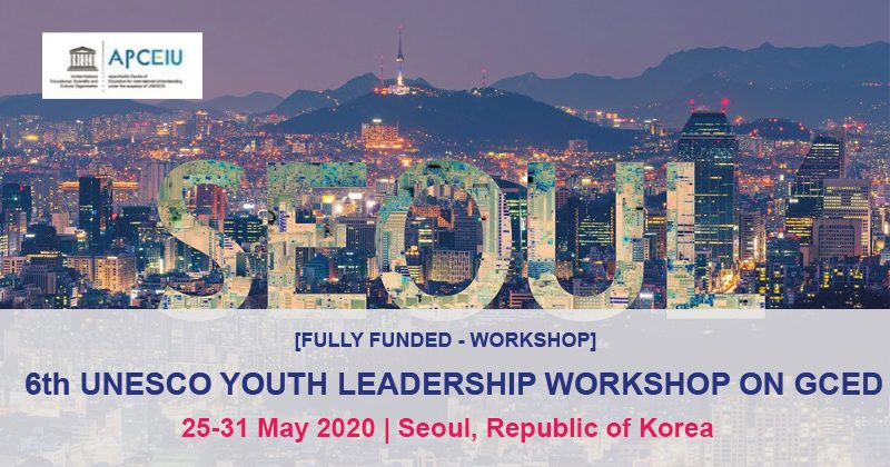 UNESCO Youth Leadership Workshop on GCED 2020.mopportunities.com