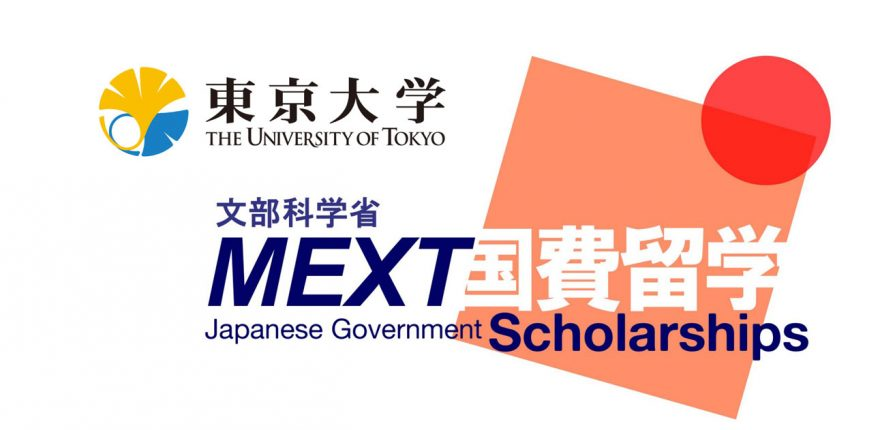 The-University-of-Tokyo-Recommended-Japanese-Government-MEXT_mopportunities.com