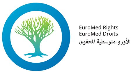Euromed-Rights_advovacy-iinternship_mopportunities.com