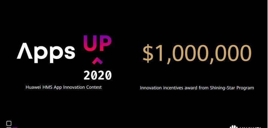 huawei-hms-app-contest-2020_mopportunities.com