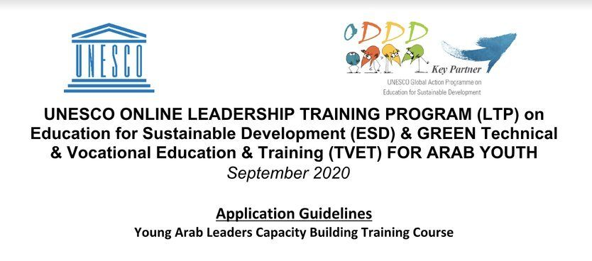 unesco-online-leadership-training_mopportunities.com